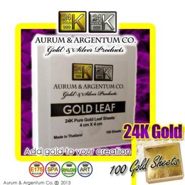 100 gold foil sheets spa salon
